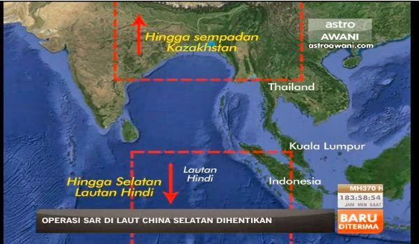 MH370 Northern and Southern Corridor