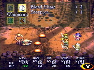 aminkom.blogspot.com - Free Download Games Lunar 2 Eternal Blue