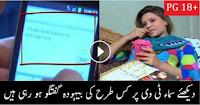 Language being used on Samaa