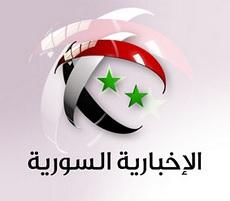 ترددات قناة الاخبارية السورية على النايل سات وعلى مختلف الأقمار 2016 -2017
