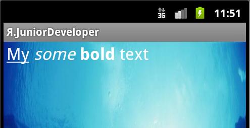 скачать приложение фон на андроид - фото 4