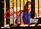 Geethanjali movie wallpapers-thumbnail-10