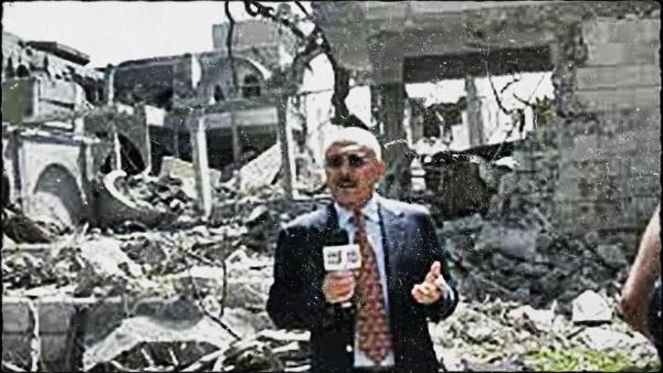 فيديو كلمة على عبد الله صالح من امام منزله المحطم ويهدد السعودية بعد قصفها لمنزله