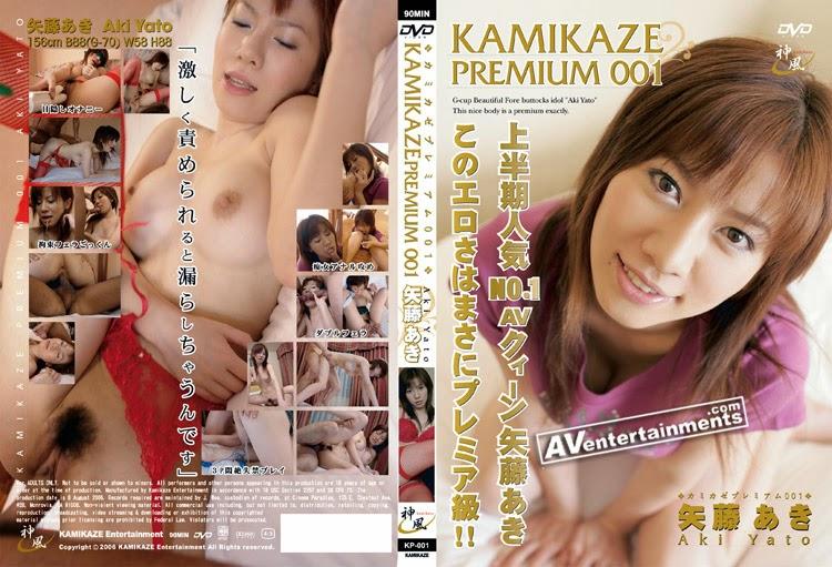 KP-001 Aki Yato Vol.1