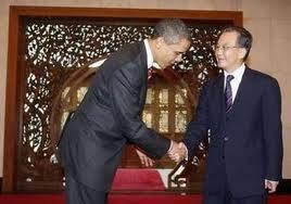 Senin, 14 November 2011