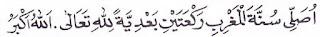 bacaan niat sholat sunnat 2 rakaat sesudah maghrib