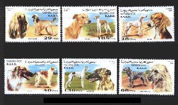 1996年サハラ・アラブ民主共和国(西サハラ) アフガン・ハウンド ウィペット サルーキ ボルゾイ グレー・ハウンド アイリッシュ・ウルフハウンドの切手