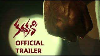 Kathakali _ Telugu Official Trailer – Vishal, Catherine Tresa _ Pandiraj _ Hip Hop Tamizha