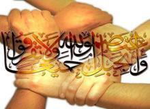 Persatuan Umat Islam, Refleksi 1 Muharram 1434H, 1 Muharram, Khilafah, Syabab.com, Ahmad Rojik