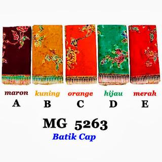 MG 5263 Motif Kain Batik Solo