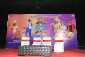 Yamaleela 20 years special press meet-thumbnail-2
