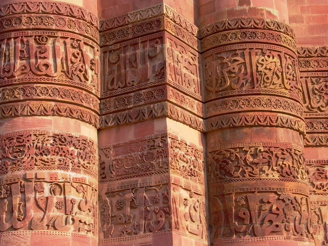 Qutb Minar Minaret - 5 Tempat Menakjubkan dan Bersejarah di India