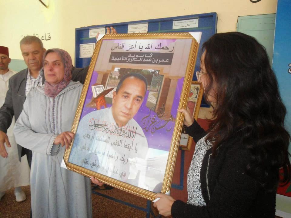 ثانوية عمر بن عبد العزيز التأهيلية بأكوراي تحتفي باليوم العالمي للمدرس