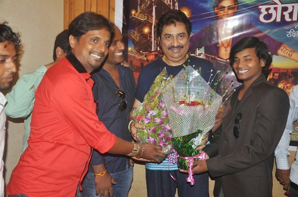 Singer Kumar sanu and Music Director Damodar Raao at Padal Ba Bhari Chhora Bihari film Song Recording & Muhurat photo 2
