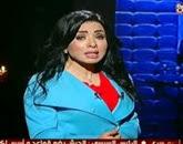 برنامج الحكاية فيها إنا مع سهير جودة حلقة  الجمعه 30 يناير 2015