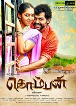 Watch Komban (2015) DVDScr Tamil Full Movie Watch Online Free Download
