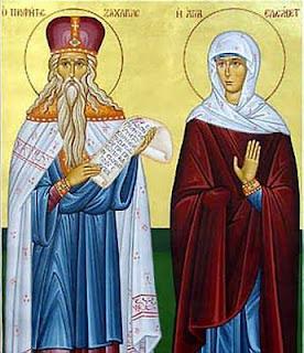 Commemoration of Zechariah and Elizabeth