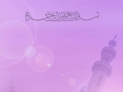 Ramadan PowerPoint Template 8