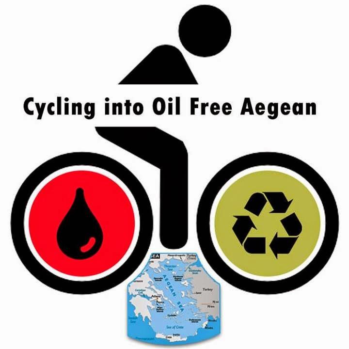 Cycling into Oil Free Aegean | Ποδηλατώντας στο Χωρίς Πετρέλαιο Αιγαίο