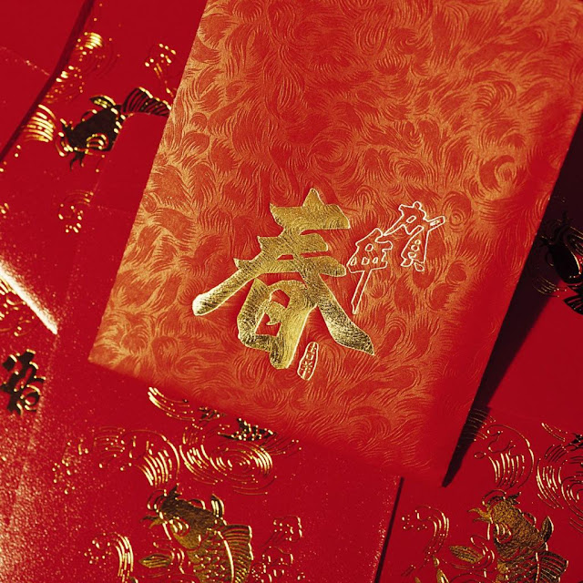 chinese new year ipad wallpaper 03