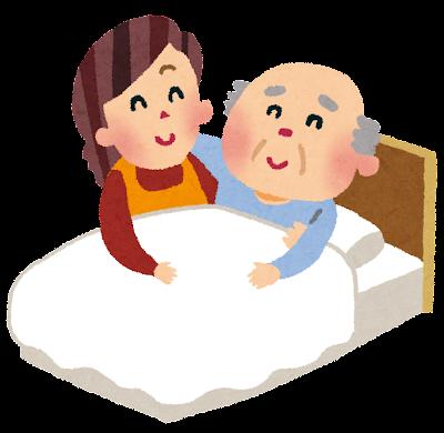 介護のイラスト「ベッドに寝るおじいさん」