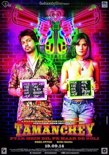 Tamanchey (2014) Poster