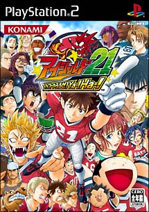 games eyeshield 21 online game
