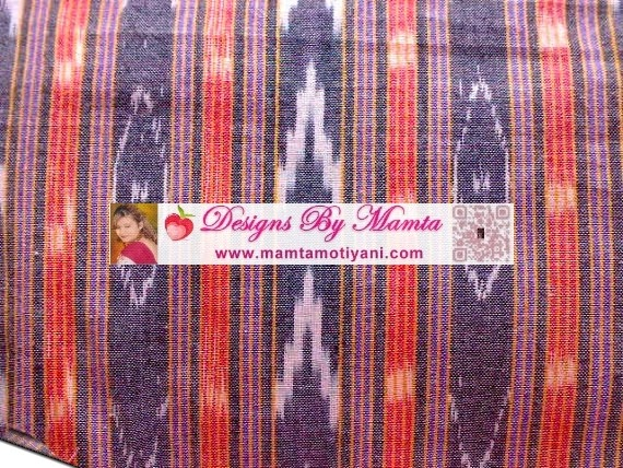 Ikat Upholstery Fabric
