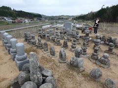 久芳家の墓(広島県東広島市豊栄町能良)