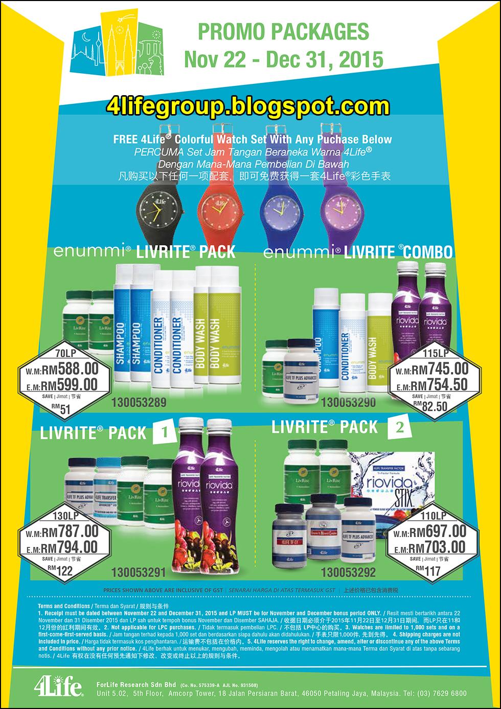 foto Pakej Promosi LivRite & Enummi Personal Care 2015 4Life Malaysia (2)