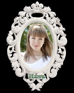 """Я в ДК блога """"Belle Fleur"""""""