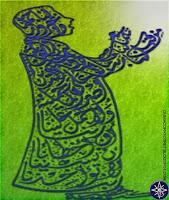 Kaligrafi Islam Berbentuk Manusia