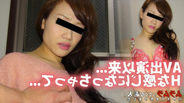 Watch020416347 Minori