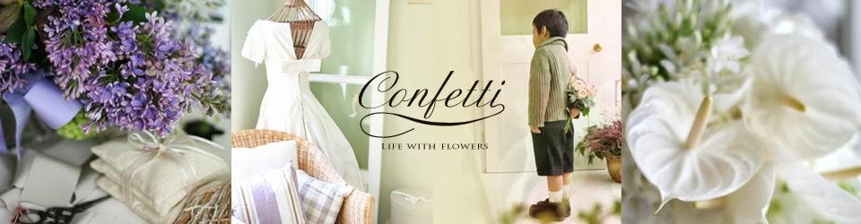 Confetti 森康江