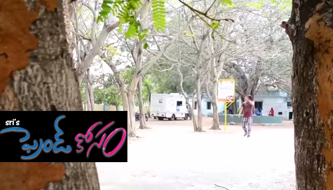 Friend Kosam Telugu Short Film 2015 by Sri Vamsi