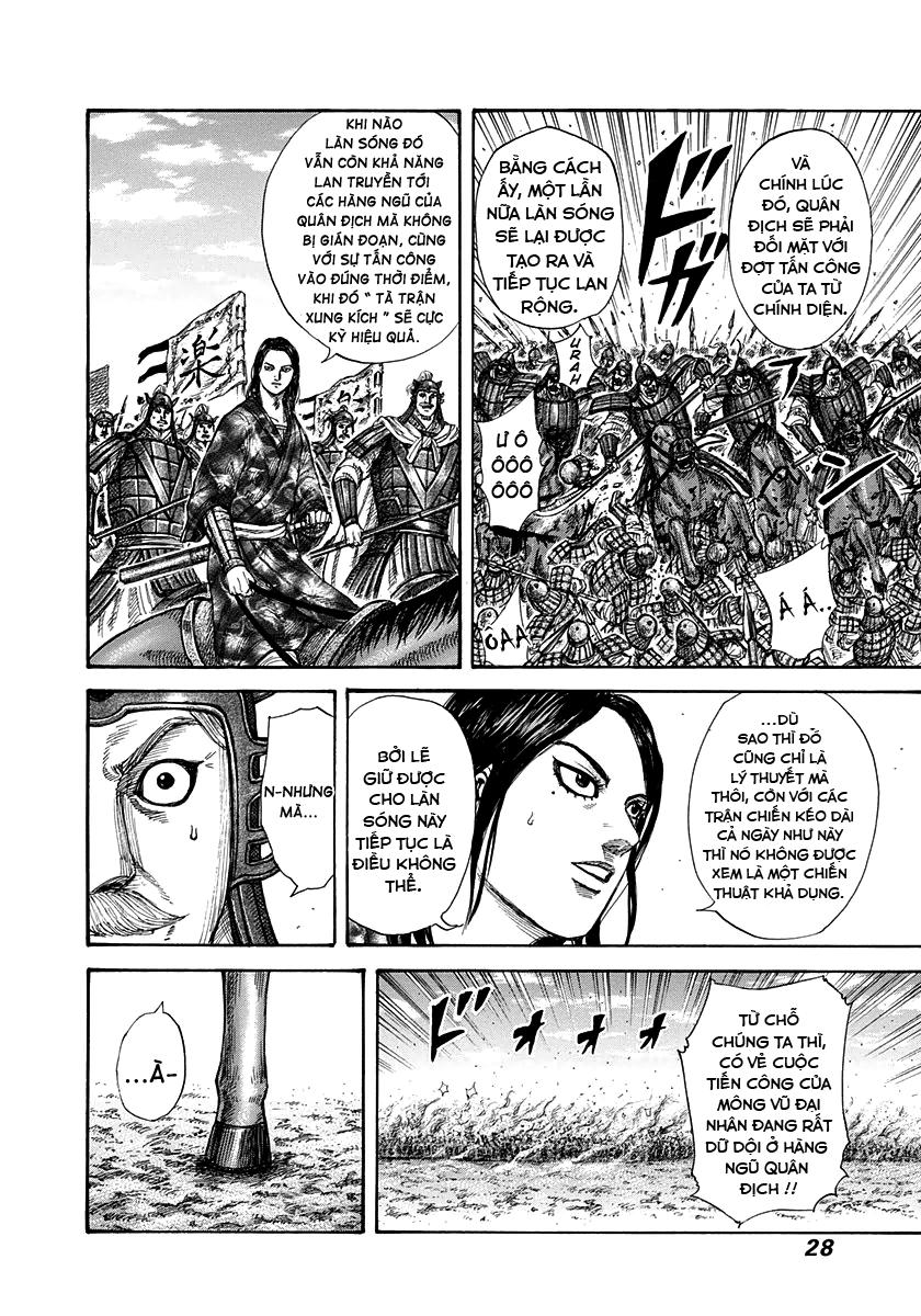 Kingdom – Vương Giả Thiên Hạ (Tổng Hợp) chap 296 page 6 - IZTruyenTranh.com