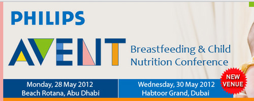 Philips Avent Breastfeeding and Child Nutrition Conference