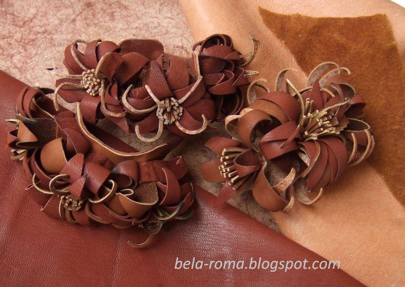 Кожаный цветок своими руками