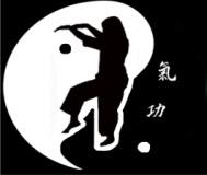 Uno yin e uno yang è il Tao