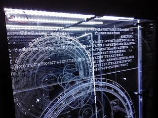 Μηχανισμός των Αντικυθήρων: Νέα στοιχεία. Οι πρόγονοι μας έφτιαξαν τον πρώτο υπολογιστή της ιστορίας