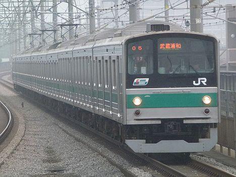 埼京線 各駅停車 武蔵浦和行き1 205系