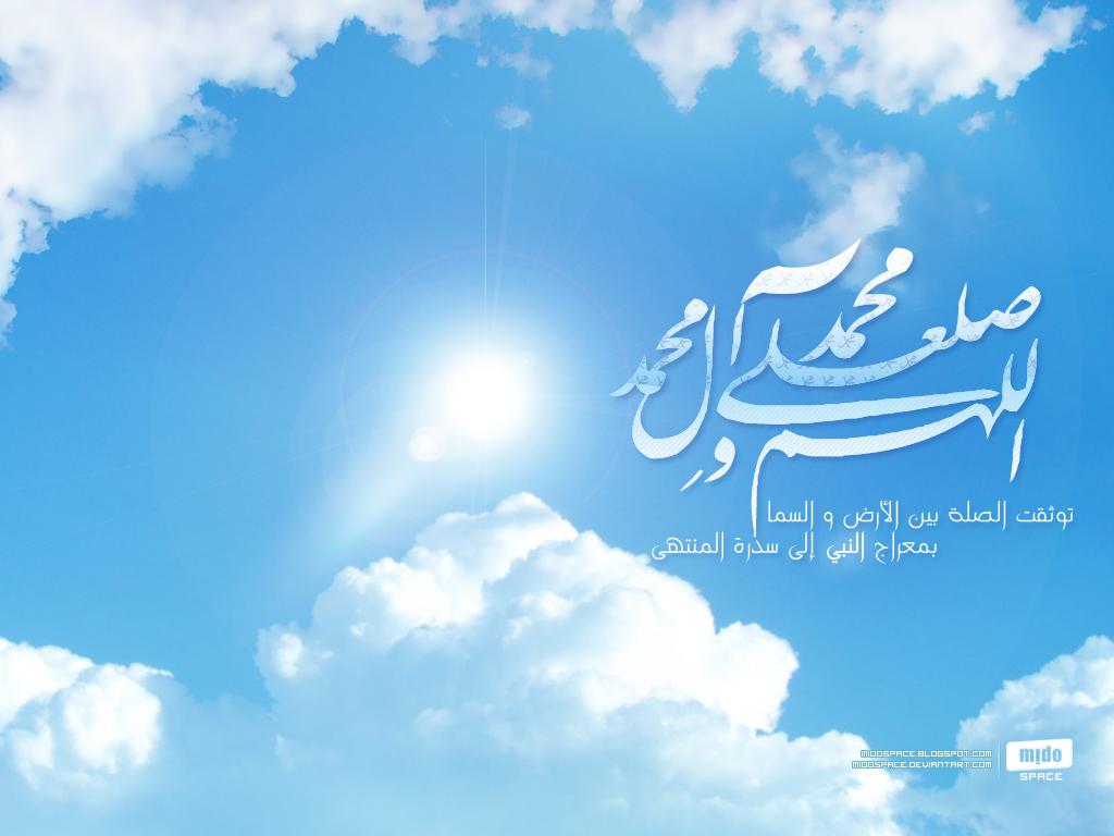 http://3.bp.blogspot.com/-hmbYw9bpCdc/T9ttoV71fdI/AAAAAAAAByU/GDNSBqx9vfo/s1600/israkmikraj_wallpaper_isra+miraj.jpg