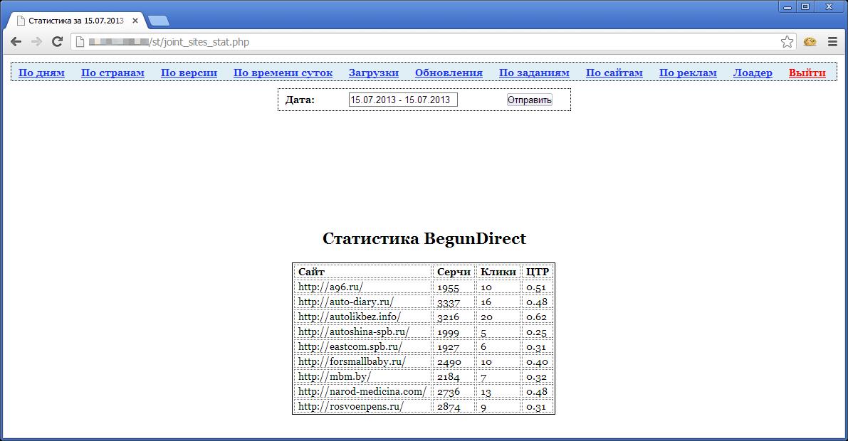 fichier spb en csv