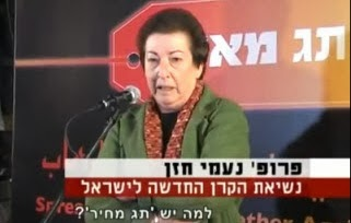 Image result for רבני המגזר ונעמי חזן