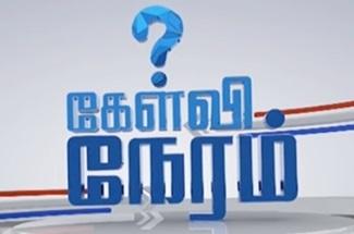 Kelvi Neram 01-02-2019 News 7 Tamil