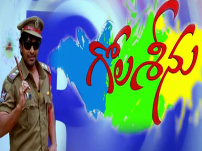 Gola Seenu 2013 Telugu Movie MP3 Songs Download