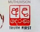 Derana News 8pm - 30.08.2014
