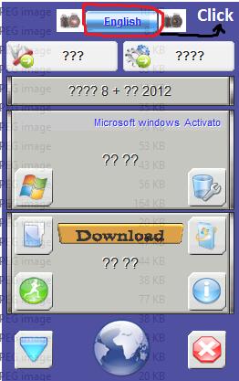 cara aktivasi windows 8 enterprise build 9200 permanent