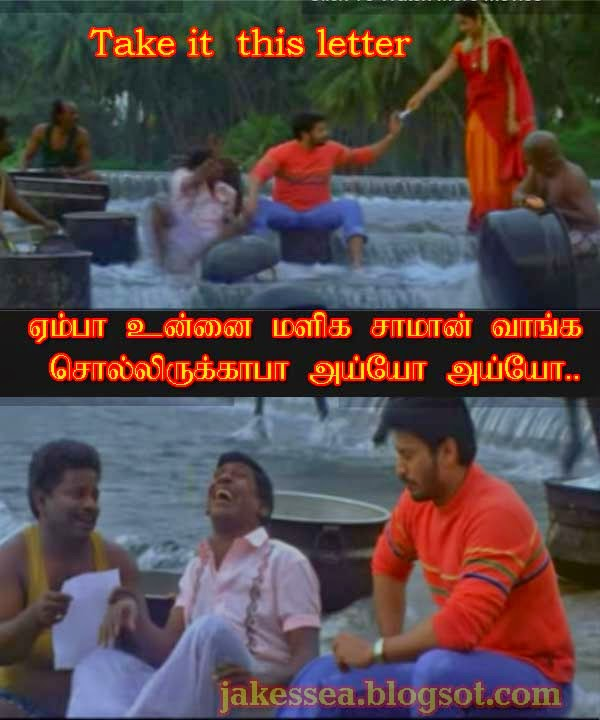Winner movie jokes   Vadivelu Dialogues In Winner