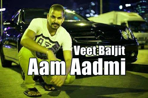 Aam Aadmi,AAP,Arvind Kejriwal